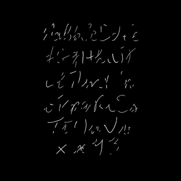 Manicula-Maniculae-Lettrage-Scriptes-1