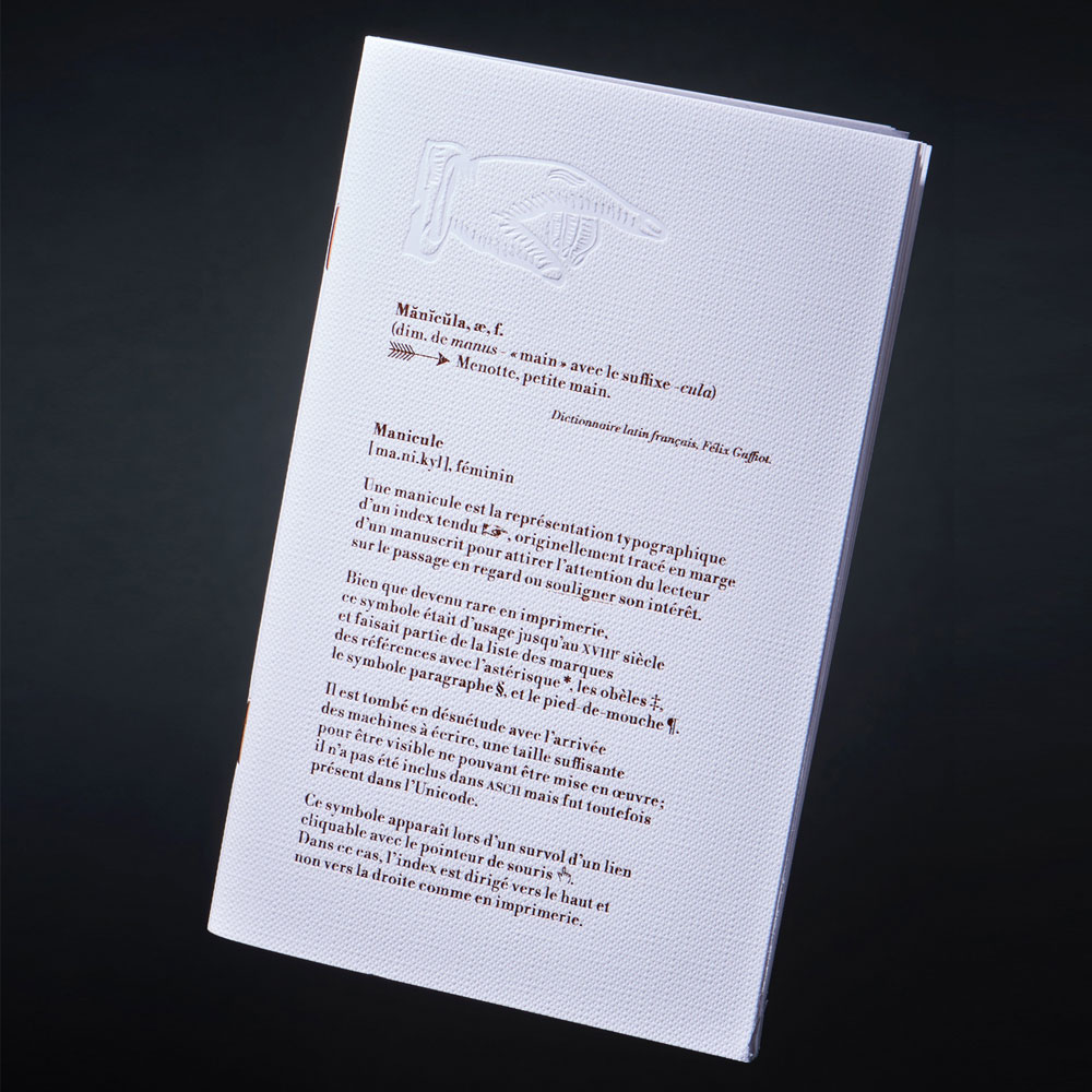 Typographisme-Compo-Manicula-Maniculae-4